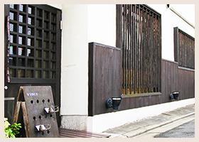 京町家のゆっくりくつろげるプライベート空間